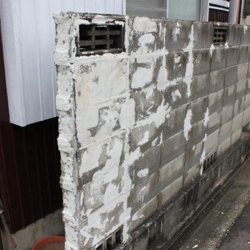 コンクリート壁をオシャレに改造中