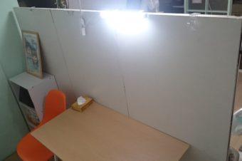 オフィスにLEDライトを付けました。