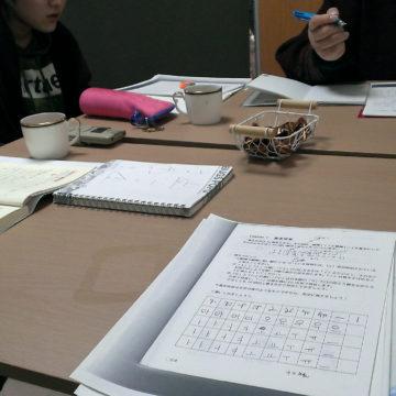 ATAATA韓国語教室!皆さん頑張って勉強中です♪