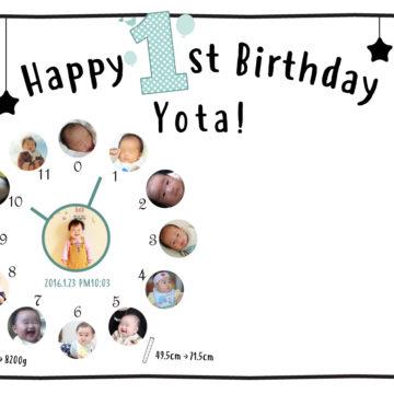 ベビーフォト等をご利用のお客様に1歳誕生日用の成長時計を1000円で!